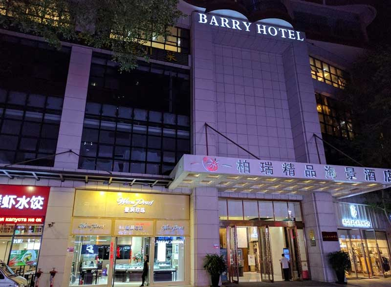 Barry Boutique Hotel 5