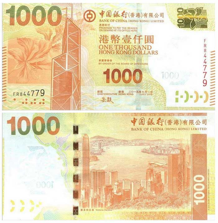 Валюта Гонконга 1000 долларов (Bank of China 2010)