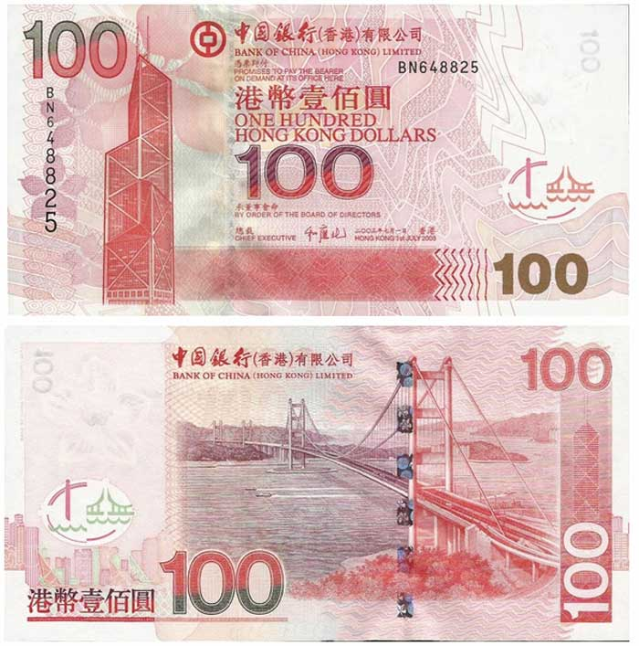 100 долларов Гонконга Bank of China